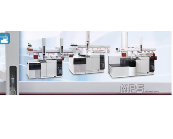 Muestreador automático multipropósito para GC - GC : MS